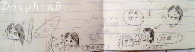 IMG_5257_副本