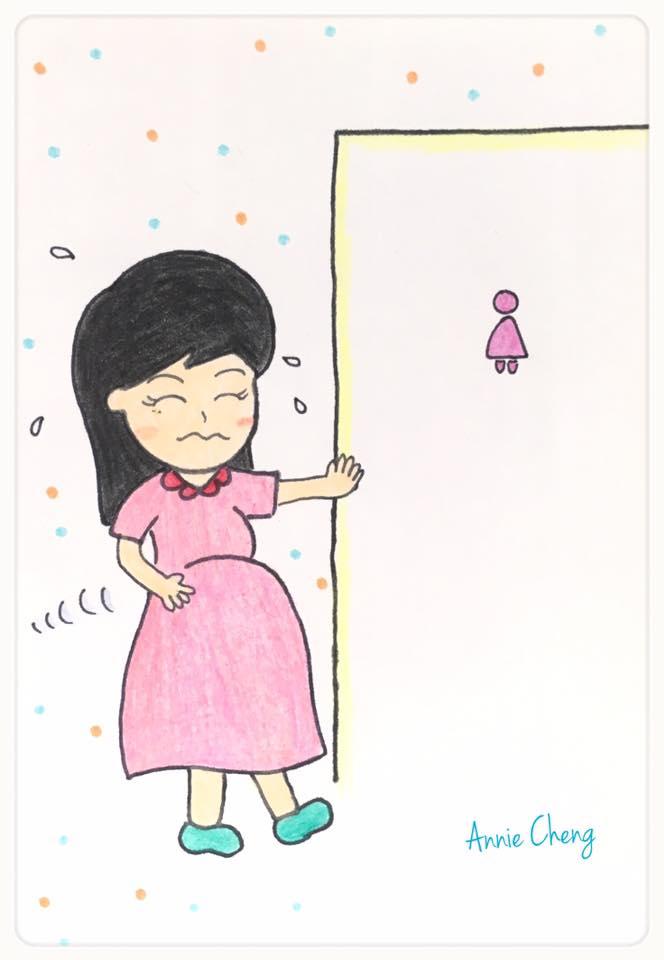 孕期紀錄 - 留意廁所位置
