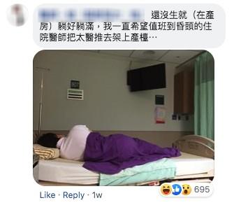 從不少相片可見,爸爸在病房內睡覺