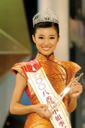 香港小姐  馬賽